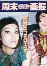 http://www.monikamogi.com/files/gimgs/th-9_cover3.jpg