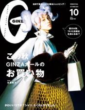 http://www.monikamogi.com/files/gimgs/th-9_cover6.jpg